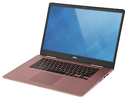 Refurbished laptops & desktops - Refurbished Dell Inspiron 15 7000 7570/Intel 8th Gen Ci5-8250U/15.6inch FHD/1TB + 128GB SSD/8GB/NVIDIA GeForce MX130 4GB GDDR5/Win 10 Home/Pink Champagne